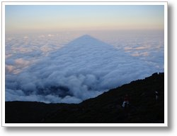 09 montanha e infinito